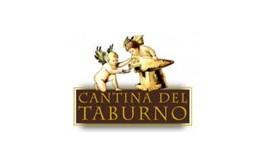 Cantina del Taburno